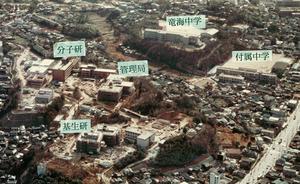 1978_12_NIBB.jpg