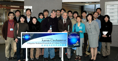 2005_aaron.jpg