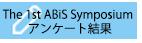 PDF:0.2MB