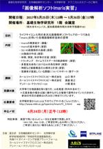 PDF:0.5MB