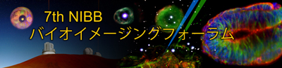 imaging-f.jpg
