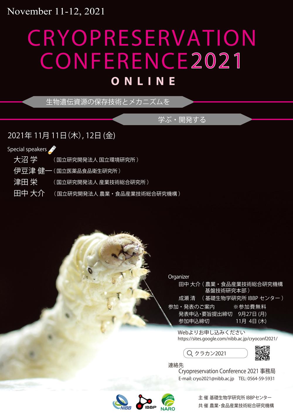 cryoconf2021.jpg