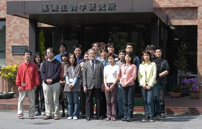 2003_osumi_Lab.jpg